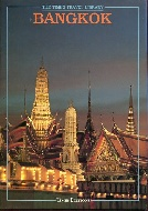 .Bangkok._The_Times_travel_library.
