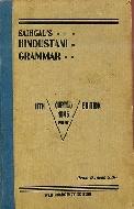 .Saihgal's_Hindustani_grammar___11th_edition.