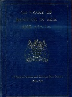 .100_Years_of_Banking_In_Asia_and_Africa__History_of_National_and_Grindlays_Bank_1863-1963.