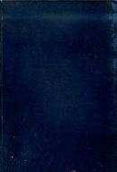 .Euripidis_Fabulae_3_volumes.