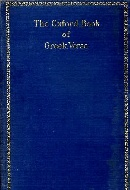 .The_Oxford_book_of_Greek_verse.