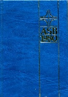 .The_Alternative_Service_Book_1980_with_The_Liturgical_Psalter.