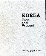.Korea_past_and_present.