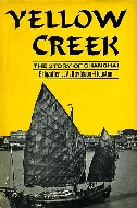 .Yellow_Creek_the_story_of_Shanghai.