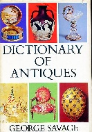 .Dictionary_of_Antiques.