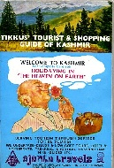 .Tikkus_tourist_and_shopping_guide_of_Kashmir.