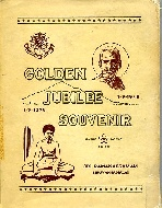 .Golden_jubilee__souvenir_Bhagavan_Sri_Ramana1896_--_1946.