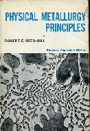 .Physical_metallurgy_principles.