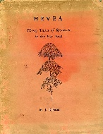 .Hevea_._30_Years_of_Research_in_the_Far_East.