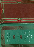 .The_Decameron__in_2_volumes__The_First_Five_days__The_Second_Five_Days.