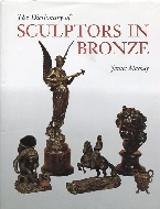 .The_Dictionary_of_Sculptors_in_Bronze.