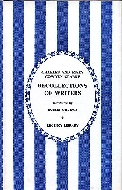 .Recollections_of_writers_by_Charles_and_Mary_Cowden_Clarke.