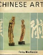 .Chinese_Art.