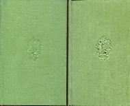 .the_Faerie_Queene_in_two_volumes.