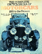 .The_Complete_Encyclopaedia_of_Motor_Cars_1885_to_the_Present.
