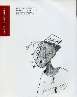 .Lyon_and_Turnbull_catalogue_of_Modern_and_Contemporary_Paintings,_Prints_and_Sculpture.