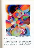 .American_Paintings_1900_–_1970.
