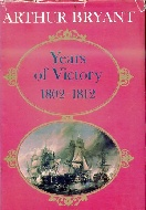 .Years_of_Victory_1802_–_1812.