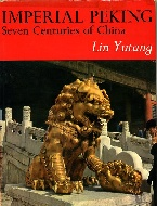 .Imperial__Peking.__Seven_centuries_of_China.