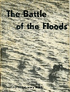.The_battle_of_the_floods.