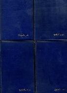 .The_works_of_Saki_(H.H._Munro)_six_volumes.