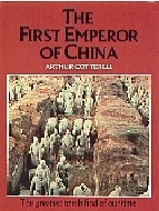 .The_First_Emporer_Of_China.