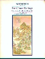 .Catalogue_of_Fine_Chinese_Paintings__property_of_the_Estate_of_Dr._Ip_Yee,_Hong_Kong._sold_for__benefit_of_charity,_1984.