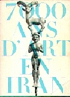 .Sept_Mille_Ans_D'Art_En_Iran_-__catalogue_of_the_exposition_1961-2.