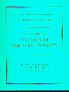 .Catalogue_of_an_Exhibition_of_the_Arts_of_the_Sung_Dynasty._June_16th_to_July_23rd_1960_at_the_Arts_Council_Gallery..