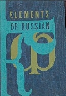 .Elements_Of_Russian.