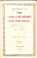 .The_Book_of_the_Thousand_Nights_and_One_Night__Vol_2.