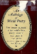 .An_Anthology_of__World_Poetry.