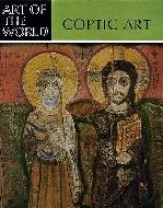 .Coptic_Art.