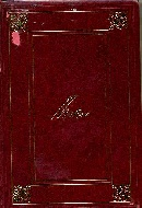 .Winston_Churchill:_The_Struggle_for_Survival_1940-1965_(Diaries_of_Lord_Moran).