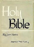 .Holy_Bible_King_James_Version_(1611).