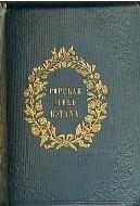 .Popular_Field_Botany.