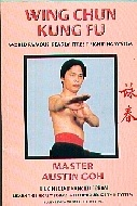.Wing_Chun_Kung_Fu.