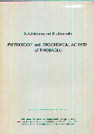 .Physiology_and_Geochemical_Activity_of_Thiobacilli.